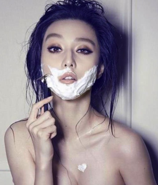 Fan Bingbing Face