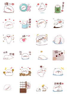 Animated Stinging Tongue Seal Stickers line