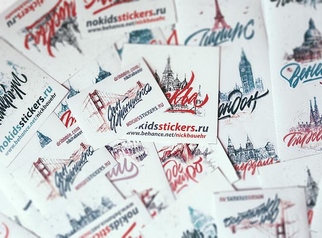 sticker-city-animaciones-acuarela-lettering-somos-designers