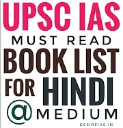Must read books for UPSC-IAS - Free Download PDF - Desire IAS