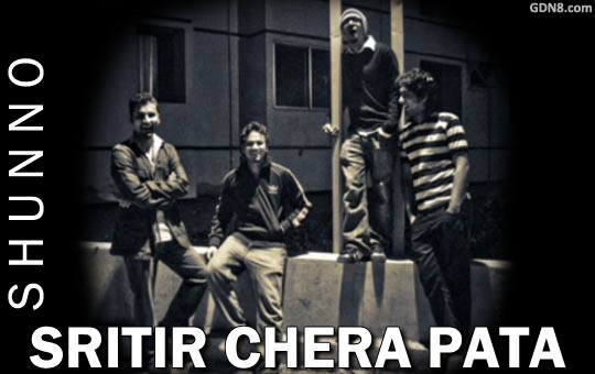 Sritir Chera Pata - Shunno Bangla Band