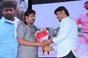 Rayudu Audio Launch-thumbnail-4