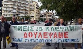 stous-dromous-tis-thessalonikis-i-sintaxiouchi