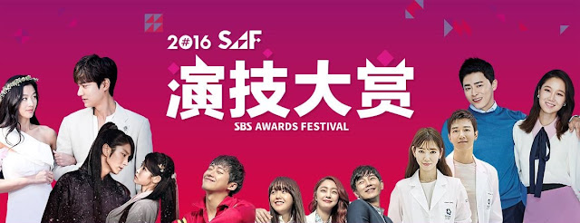 2016 SBS 演技大賞 연기대상 完整得獎名單