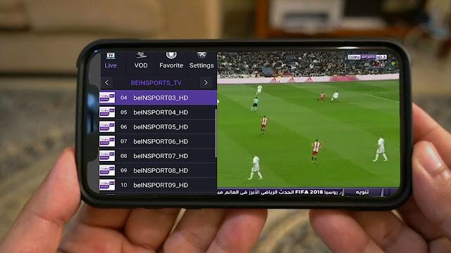 3 طرق مشاهدة مباريات كاس العالم المونديال وقنوات bein sport مجانا 2018