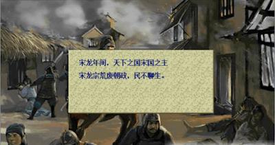 一步天趙雍傳2016中文版,全新幻想劇本曹操傳MOD!