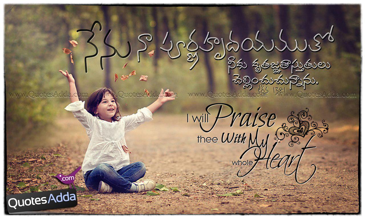 Bible verses in telugu - Christianhome11 Verses Geet Zaboor