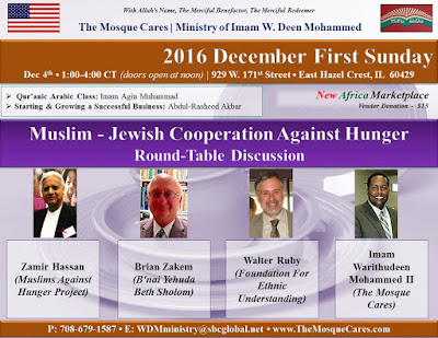 Join Us Sunday December 4th: Muslim - Jewish Cooperation Against Hunger Round-Table Discussion