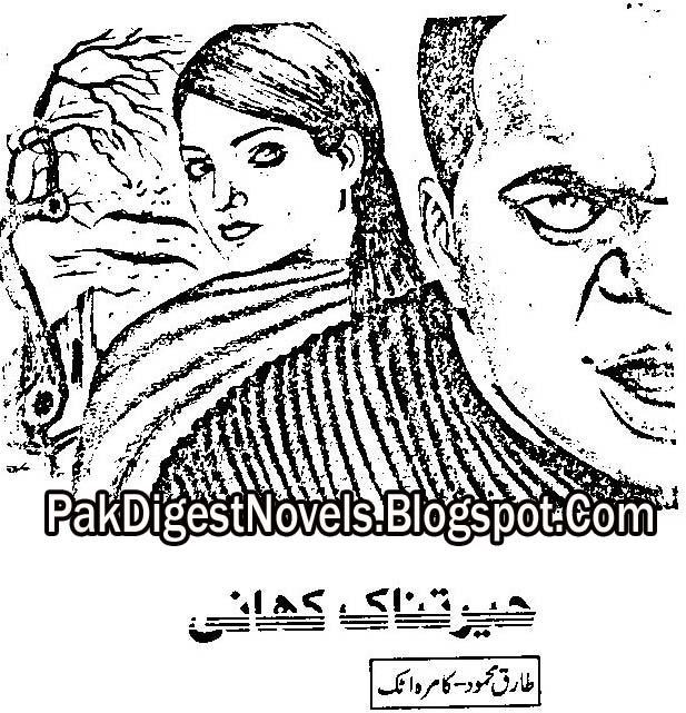 Kharaitnaak Kahani Novel By Tariq Mehmood Pdf Free Download