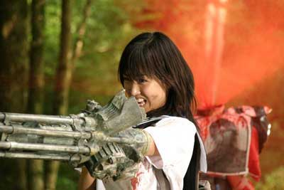 Zisi Emporium for B Movies: The Machine Girl, Angry Japan