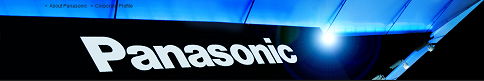 download panasonic application form online here