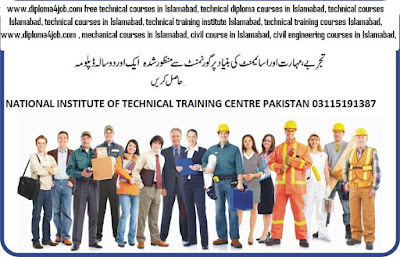 safety-officer-course-in-Rawalpindi