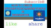 JnanaBhumi Scholarship