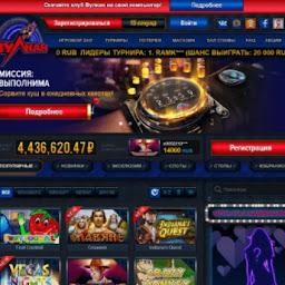 онлайн казино арго сорвать куш
