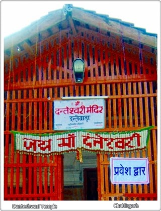 Danteshwari Temple in Dantewada, Chhattisgarh