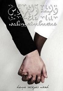 Walimah (Resepsi Pernikahan)