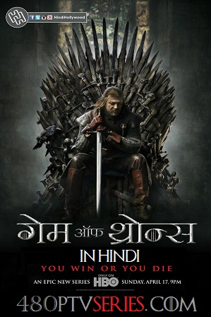 Game of Thrones Season 1 Download Full Hindi All Episodes 720p x264 480p 1080p HEVC thumbnail