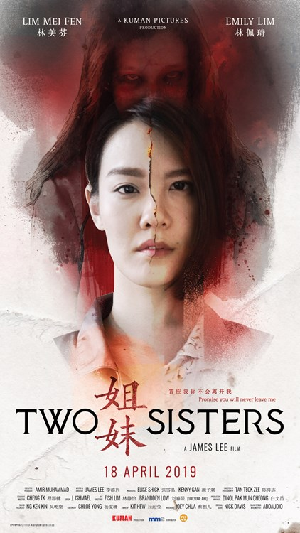 Review Filem Two Sisters