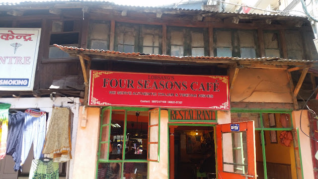 Lobsang's Four Seasons Cafe