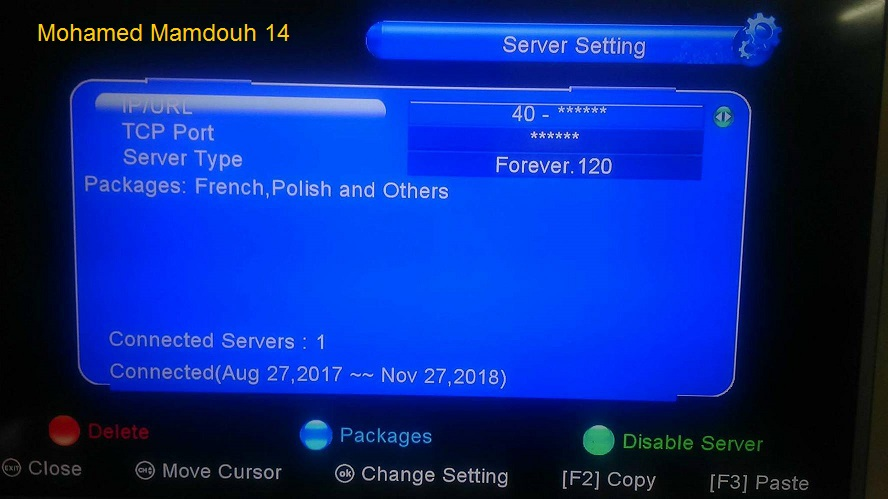 ACTIVATE FOREVER SERVER ON TIGER SET BOX | Satellite World Tv