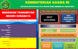 Aplikasi Penilaian K13 MTs Sesuai Permendikbud 53 Tahun 2015