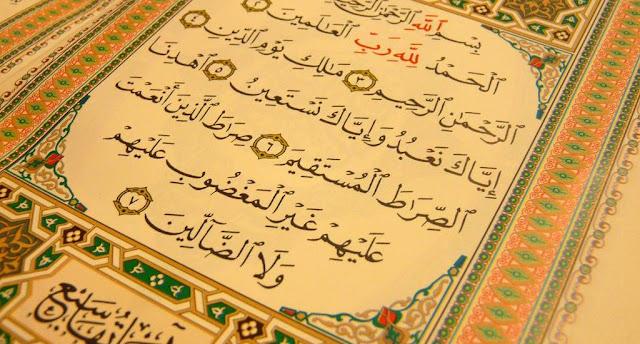fadilat al-fatihah