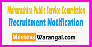 MPSC (Maharashtra Public Service Commission) Recruitment Notification 2017