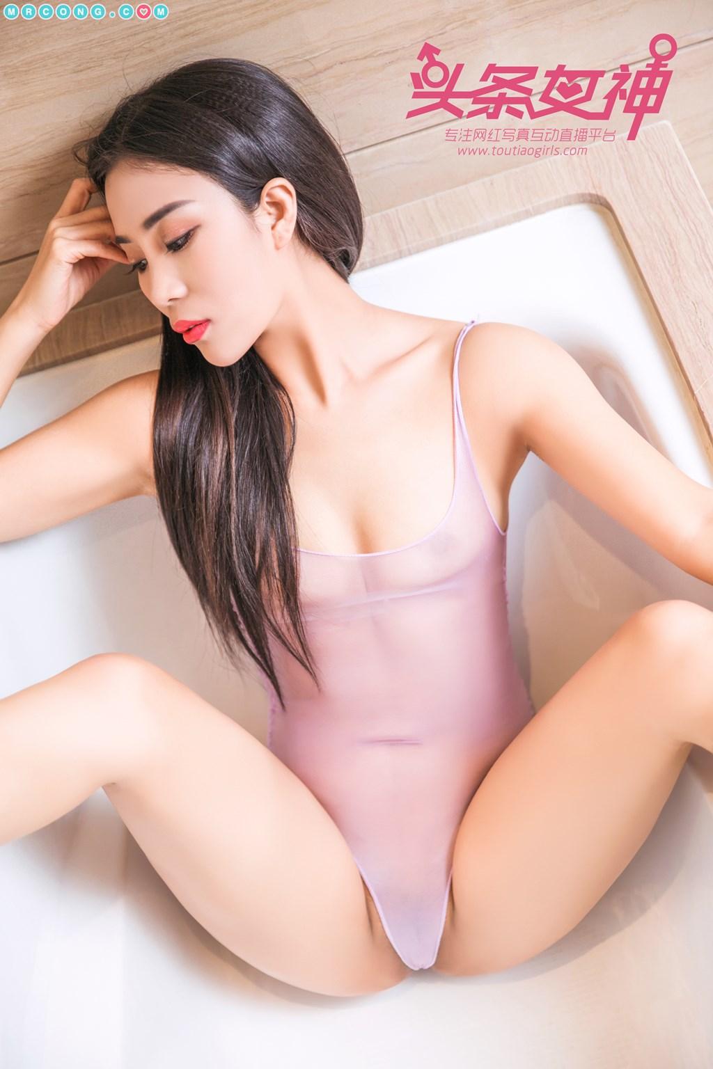 Image TouTiao-2017-12-18-Su-Mo-MrCong.com-003 in post TouTiao 2017-12-18: Người mẫu Su Mo (苏沫) (31 ảnh)