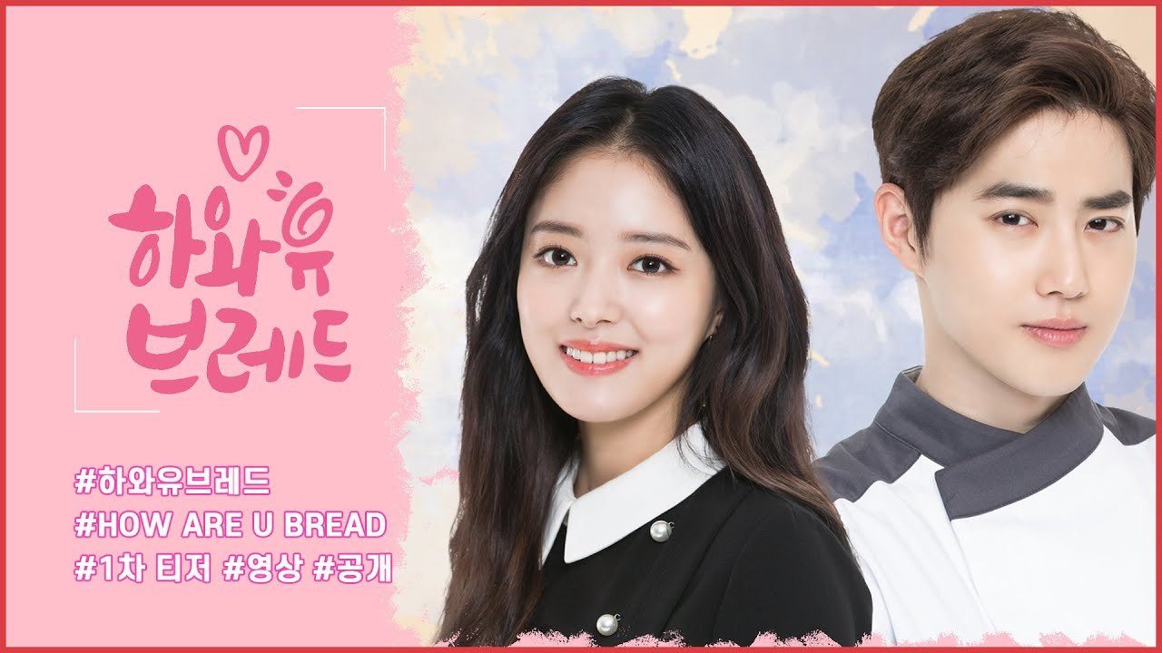 Nonton Download How Are You Bread (2020) Sub Indo