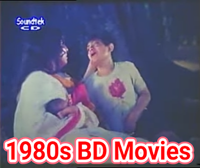 List of Bangladeshi films of 1980s_BD Films Info Bajramusthi (1989) Rangin Nabab Sirajuddaulah (1989) Ain Adalat (1989) Boner Moto Bon (1989) Bhaijan (1989) Chetona (1989) Accident (1989) Jiner Badshah (1989) Birangana Sokhina (1989) Biraha Betha (1989) Khotipuran (1989) Sattya Mittha (1989) Ranga Bhabi (1989) Bethar Dan (1989) Beder Meye Josna (1989) Hushiar (1988) Jantrana (1988) Jibon Dhara (1988) Agomon (1988) Stri (1988) Hiramoti (1988) Tolpar (1988) Biraj Bou (1988) Pothe Holo Dekha (1988) Bheja Chokh (1988) Jogajog (1988) Dui Jibon (1988) Abortan (1988) Lady Smuggler (1987) Hasi (1987) Swami Stri (1987) Beer Purush (1987) Shandhi (1987) Lalu Mustan (1987) Harano Sur (1987) Chandidas O Rajakini (1987) Desh Bidesh (1987) Dayi ke? (1987) Opeksha (1987) Rajlaxmi Srikanta (1987) Ottyachar (1987) Surrender (1987) Hijack (1986) Khamosh (1986) Julie (1986) Amie Ostad (1986) Toofan Mail (1986) Loraku (1986) Dhormo Amar Ma (1986) Shiri Forhad (1986) Ful Shojja (1986) Chapa Dangar Bou (1986) Oshanti (1986) Miss Bangkok (1986) Bish Konnar Prem (1986) Mayer Dabi (1986) Nishana (1986) Parinita (1986) Shobhoda (1986) Dhaka 86 (1986) Muzahid (1985) Sohel Rana (1985) Rangin Rupban (1985) Obichar (1985) Subho Ratri (1985) Saheb (1985) Mohanayak (1985) Miss Lanka (1985) Premik (1985) Suruj Mia (1985) Ramer Sumoti (1985) Ma o Chhele (1985) Miss Lalita (1985) Teen Kanna (1985) Himmatwali (1984) Chor (1984) Nasib (1984) Norom Gorom (1984) Agami (1984) Be-Din (1984) Nepali Meye (1984) Notun Prithibi (1984) Pention (1984) Princess Tina Khan (1984) Chandan Dwiper Rajkanna (1984) Sokhinar Juddho (1984) Obhijan (1984) Chandranath (1984) Sharif Badmash (1984) Mona Pagla (1984) Sukh Dukher Sathi (1984) Rosher Binodini (1984) Andaz (1984) Noyoner Alo (1984) Bhat De (1984) Door Desh (1983) Challenge (1983) Johnny (1983) Shimar (1983) Arshinagar (1983) Pran Sajani (1983) Nazma (1983) Notun Bou (1983) Lalu Bhulu (1983) Puraskar (1983) Lathyrism (1982) Nalish (1982) Chitkar (1982) Lal Kazal (
