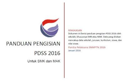 Cara Mengisi PDSS SMK/MAK Tahun 2016