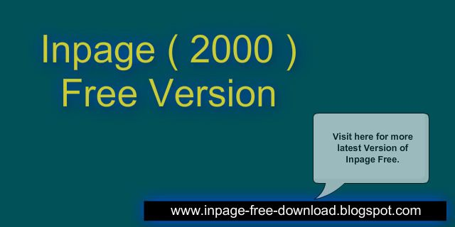Inpage 2000 Software Free download