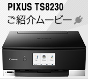 canon mg7100 ドライバ ダウンロード
