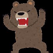 怖い熊のイラスト