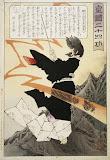 Marquis Sugawarano Michizane Rewarded with the Highest Court Rank by Tsukioka Yoshitoshi - History Art Prints from Hermitage Museum