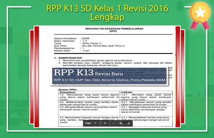 RPP K13 Kelas 1 Revisi 2017