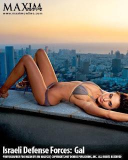 Gal Gadot in a bikini on rooftop