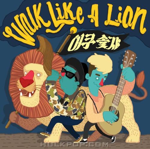 ACOUSOLJAH – Walk Like a Lion – Single