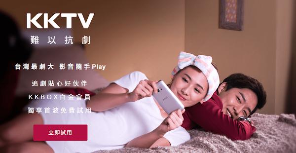 KKTV投入自製內容,以20分鐘「電速劇」搶通勤觀眾