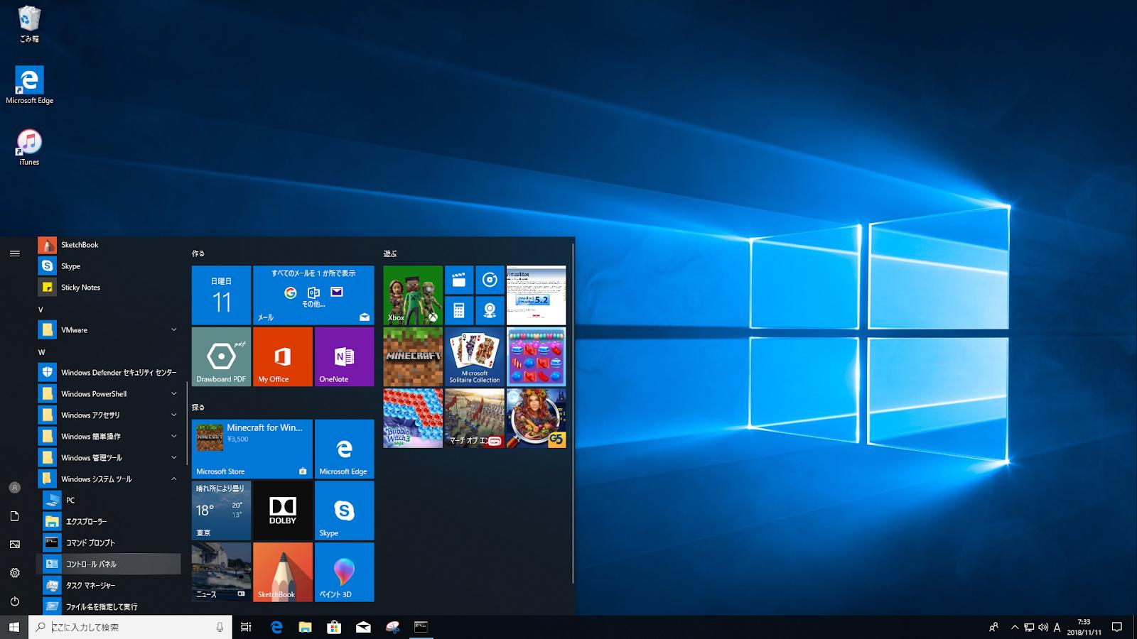 接続 windows10 できない ネットワーク