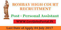Bombay High Court Recruitment 2017– 108 Personal Assistant