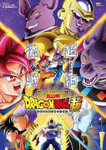 Capitulos de Dragon Ball Super Audio Español Online | Dragon Ball Super Audio Español Episodios!