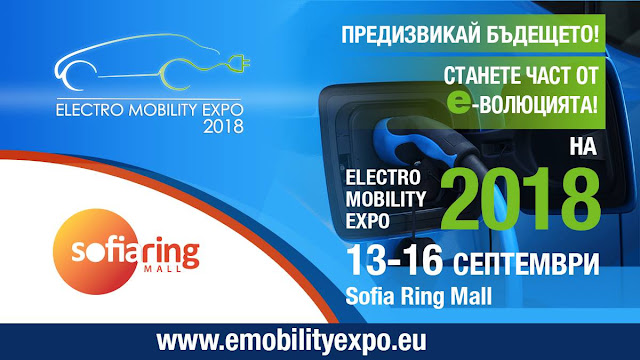 https://www.emobilityexpo.eu/bg/visitors.html