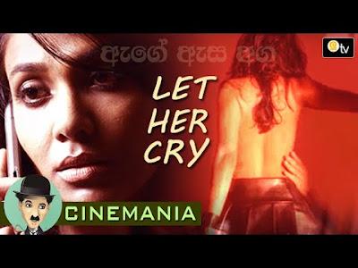 Ege Esa Aga Full Movie Online Free Streaming