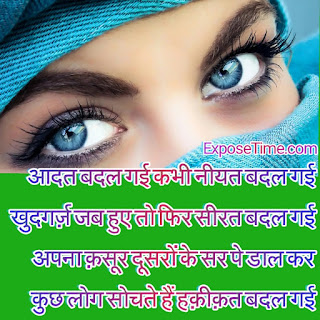 dil-ko-chhu-jaane-wali-love-shayari