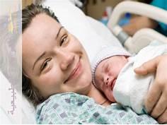 فوائد الولادة الطبيعية