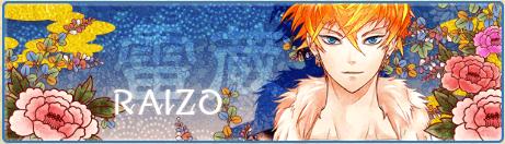 http://otomeotakugirl.blogspot.com/2014/05/shall-we-date-mononoke-kiss-raizo-cgs.html