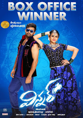 winner dual audio movies