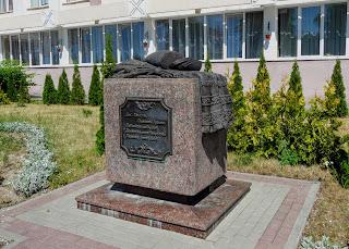 Пінськ. Пам'ятник хлібу