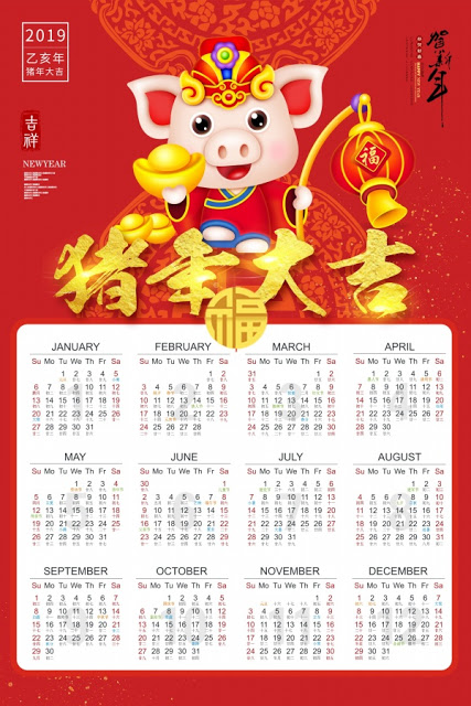 Year of the Pig Taji 2019 New Year Calendar